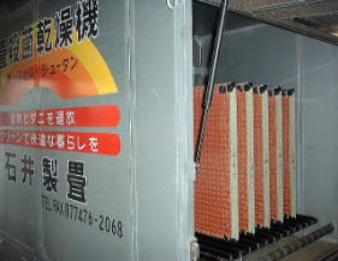 殺菌乾燥機