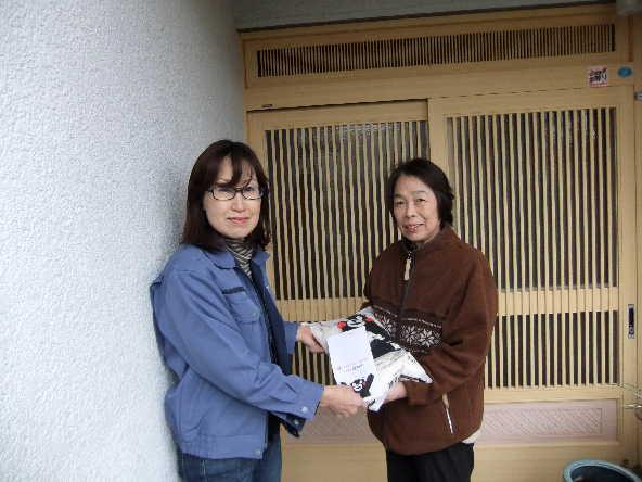 2015-02-20_くま当選2