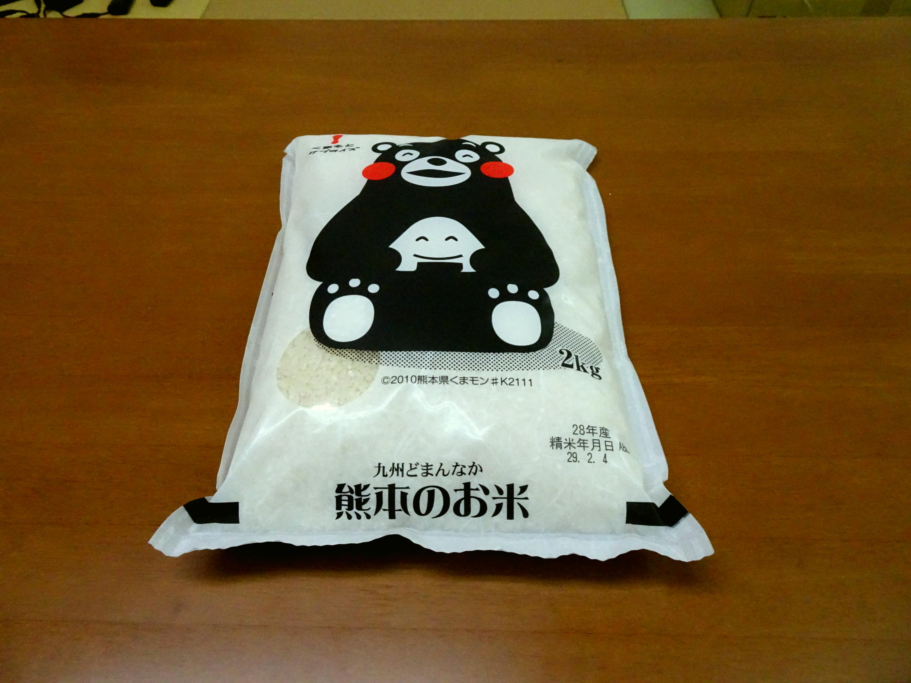 熊本のお米