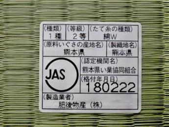 入田1C2632