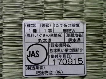 井上163J16