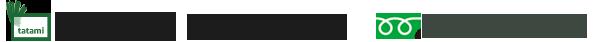 京都,奈良で畳張替え,内装工事を請負。畳の役立つ情報や箱畳「楽座」の通販。畳工事は木津川市、相楽郡、奈良市、生駒市、京田辺市、井手町、城陽市、宇治市で即日仕上げ対応。襖張替、障子張替、縁無し畳・琉球畳・カラー畳もおまかせ下さい。畳・襖・障子の張替えなら石井製畳~京都 木津川市~