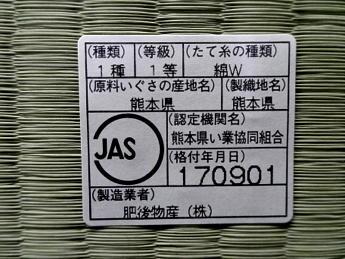 田中1C1635