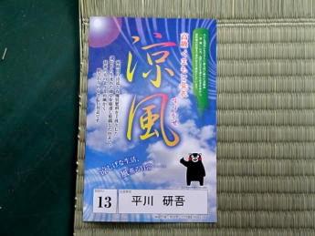 58c1平川5