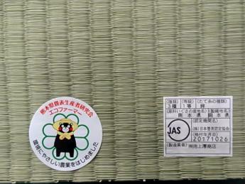 58c1平川4
