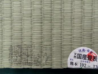 58c1平川3