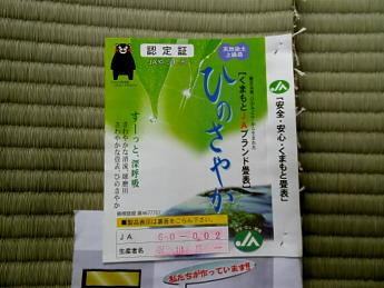 JS坂田5