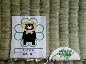 0012JS坂田3
