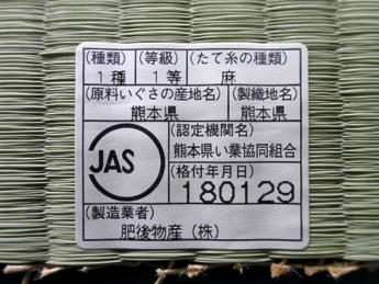 JS63赤星2