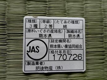 58c2萩平2
